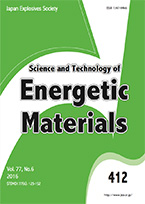 Science and Technology of Energetic Materials 最新号表紙